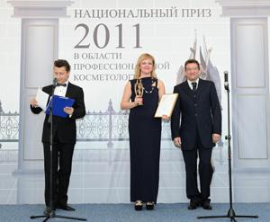 Национальный приз в области профессиональной косметологии